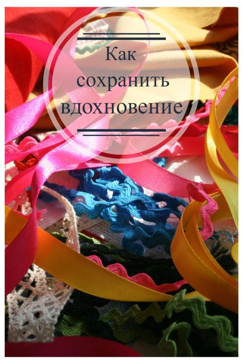 Creativity_blogimage